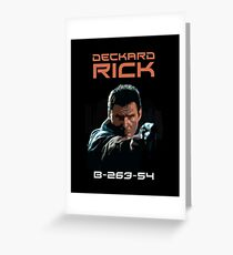 Blade Runner - Design 2 - Deckard Greeting Card