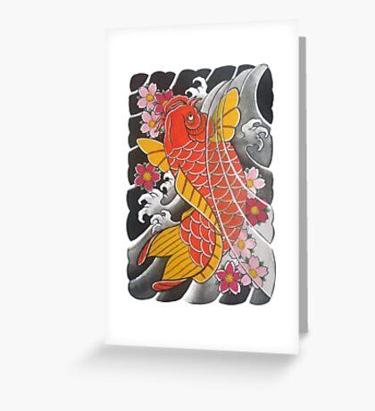 Koi x Sakura Greeting Card