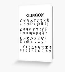 Klingon Alphabet Greeting Card