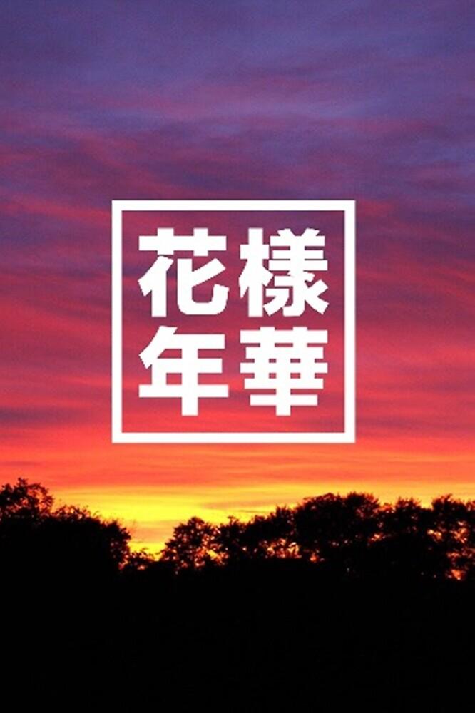 BTS-Sonnenuntergang von Charlotte Frye