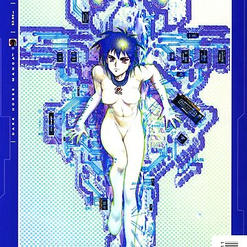 Ghost In The Shell - Human Error Processor by Fixatron