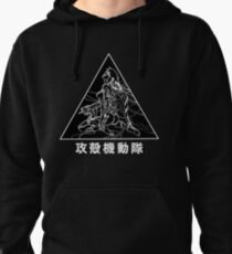 Major (Ghost in the Shell) Pullover Hoodie