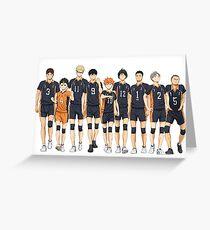 Team Karasuno Greeting Card
