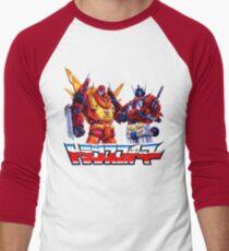 Optimus Prime and Rodimus T-Shirt