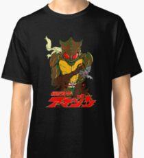 Kamen Rider Amazon Classic T-Shirt