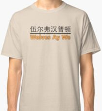Wolves Ay We - Wolverhampton Wanderers Classic T-Shirt