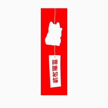 "Maneki Neko One ""Redder"" by Rool"