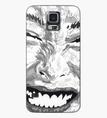 Smile Hülle & Skin für Samsung Galaxy
