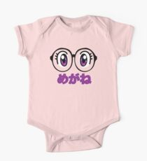 Spectacles~ One Piece - Short Sleeve