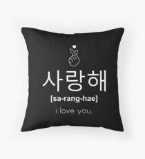 Korean Saranghae - Ich liebe dich Dekokissen