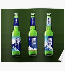Snow Beer Poster