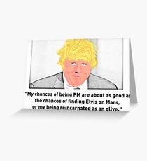 Boris Johnson MP - Olive Greeting Card