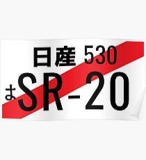 SR20 Nissan Japanese Number Plate Poster