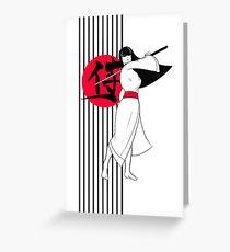 Samurai Warrior Greeting Card