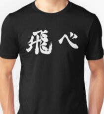 Haikyuu !! - Fliege Slim Fit T-Shirt