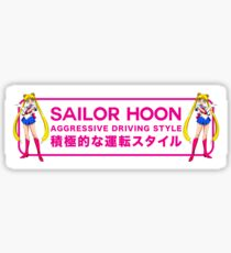 Sailor Hoon WHITE Sticker