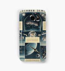 Soviet Space Infographic (1958) Samsung Galaxy Case/Skin