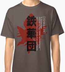 Tekkadan, Iron Blooded Orphans Classic T-Shirt