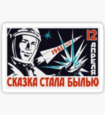Pegatina Yuri Gagarin - Propaganda espacial soviética de la vendimia