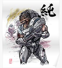 Grunt from Mass Effect Sumie Style Poster