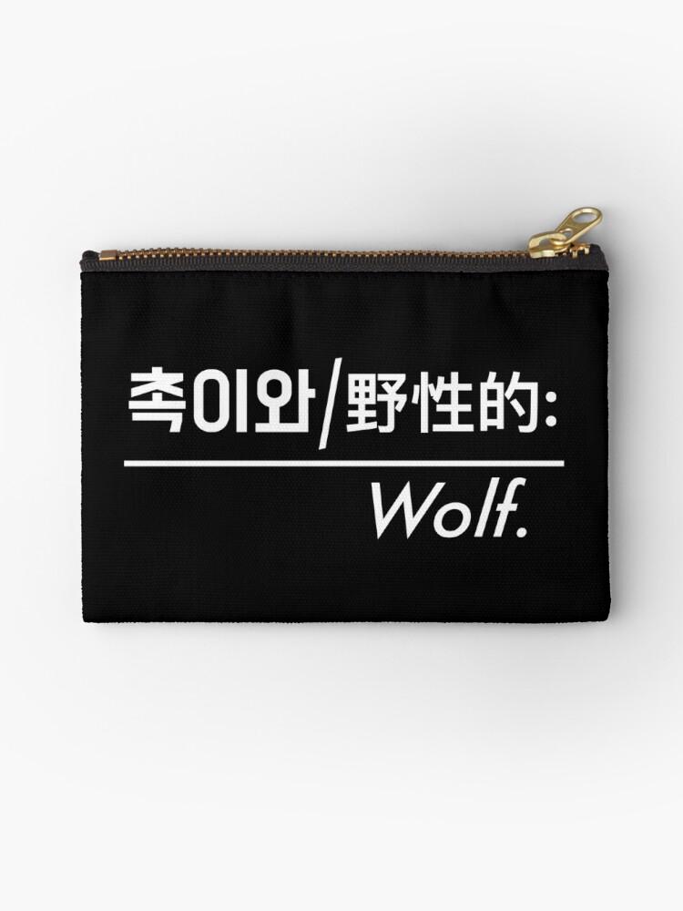 EXO Wolf Lyrics Chogiwa/Yexingde Korean & Chinese