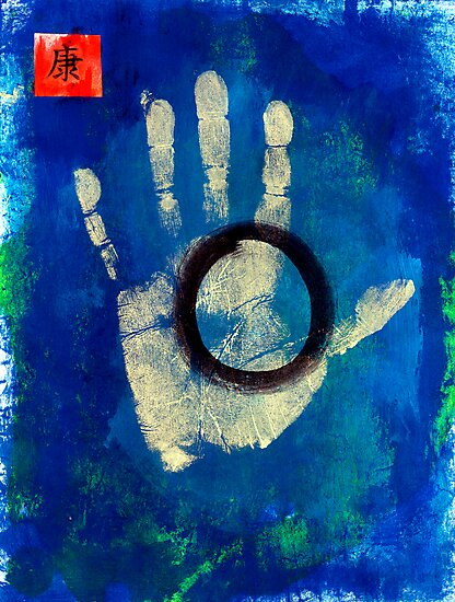 Health Hand Print by Elena Ray