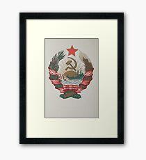 coat of arms Karelo- Suomi Soviet Socialist Republic Framed Print