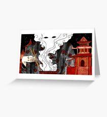 """""""Beijing"""" Illustration Tarmasz Greeting Card"""