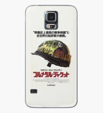 Born To Kill JDM Case/Skin for Samsung Galaxy