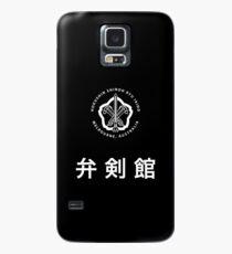 Ben Ken Kan Case/Skin for Samsung Galaxy