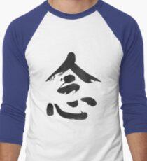 MINDFULNESS ZEN BUDDHISM Men's Baseball ¾ T-Shirt