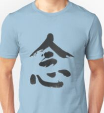 MINDFULNESS ZEN BUDDHISM T-Shirt