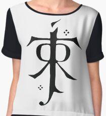 Tolkien symbol Chiffon Top
