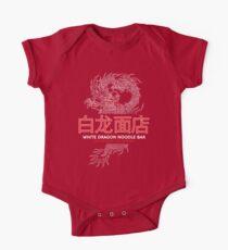 White Dragon Noodle Bar - ½ White Cut Mandarin Variant Kids Clothes