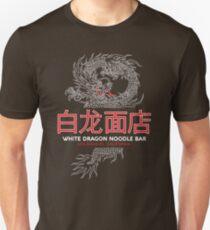White Dragon Noodle Bar - ½ White Cut Mandarin Variant Unisex T-Shirt