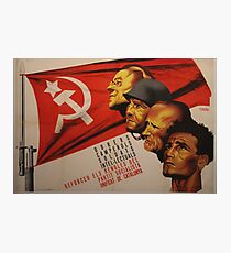 Spanish Civil War Poster - Socialist Party of Catalonia (1930s) Photographic Print