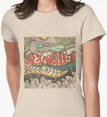 Totoro' Neighborhood Womens Fitted T-Shirt