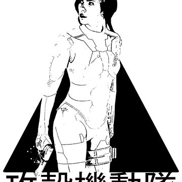 Ghost in the Shell by TebaSheikah