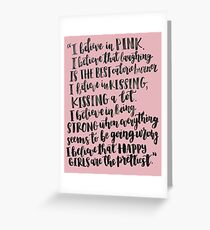 Audrey Hepburn Pink Quote Greeting Card