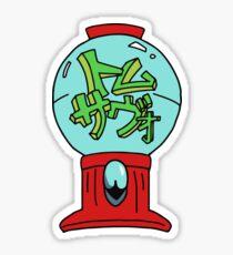 Tom Servo Katakana Sticker