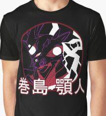 Guyver III Graphic T-Shirt