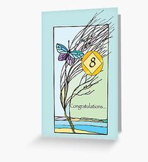 8th Year NA Recovery Anniversary Each Day Butterfly    Greeting Card
