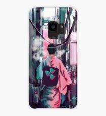 Hologram Case/Skin for Samsung Galaxy