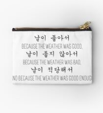 Goblin - The Weather Studio Pouch