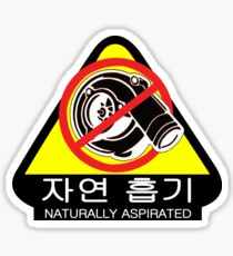 KDM - Naturally Aspirated Sticker