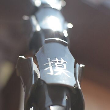 chain with chinese character by -maco-