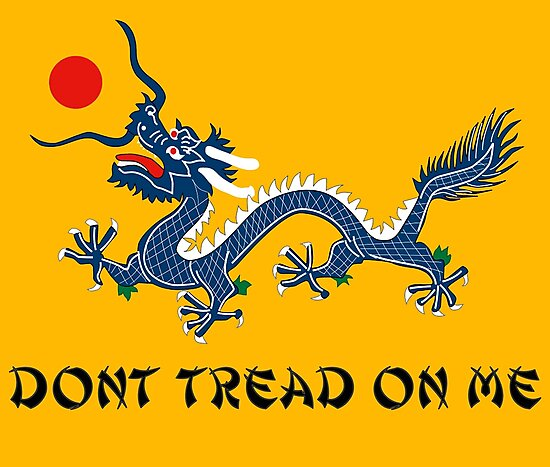 dont tread on me qing dynasty china empire gadsden flag parody pcm