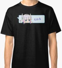 それな That's Right - Kanna - Dragon Maid Kobayashi Classic T-Shirt