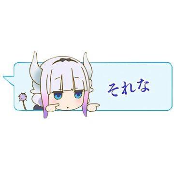 それな That's Right - Kanna - Dragon Maid Kobayashi by shoxx