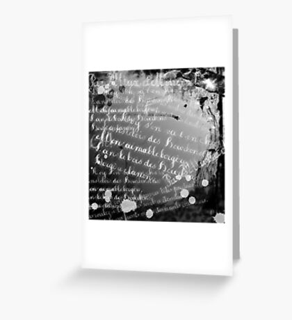 Moving Words Greeting Card